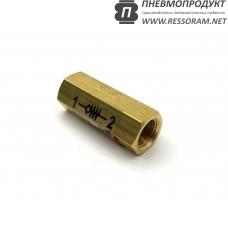Клапан обратный с резьбой G1/8